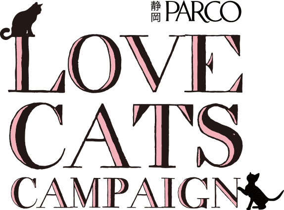 LOVE CATS CAMPAIGN|静岡PARCO